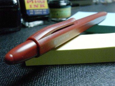 BOXY'sシャープペンシル、M5-109B'S