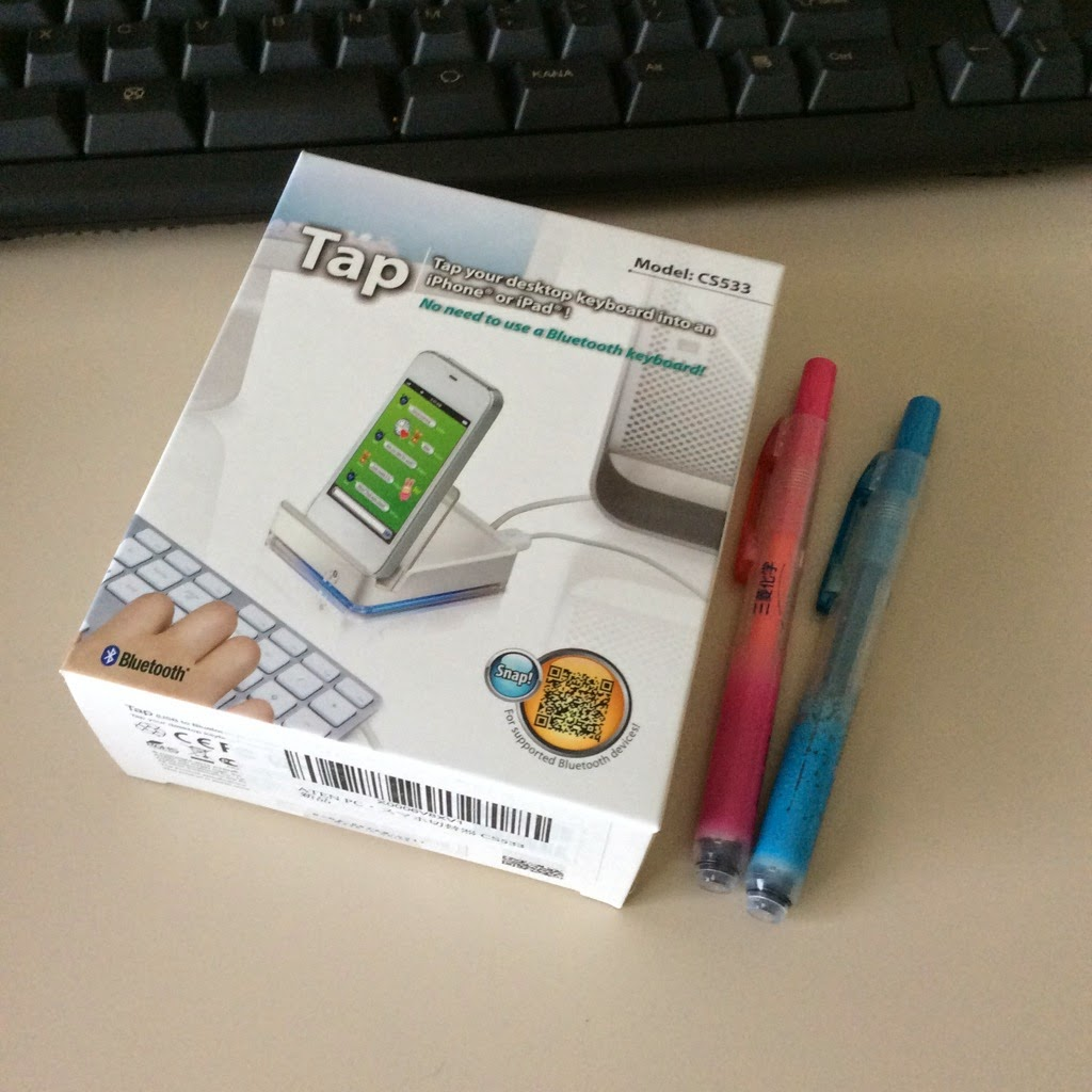 【HHKBハック】PCと、スマホやiPad miniを、自在に切り替えながら使えるよ CS533