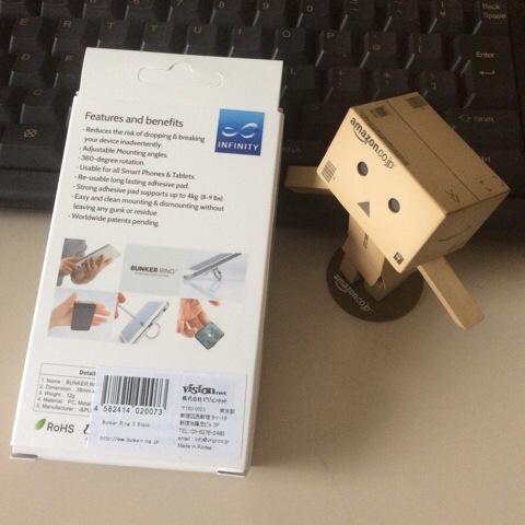 iPad mini Retina 香港版 A1490にバンカーリングBANKER RING。かんたんな使い方が印刷されてます。