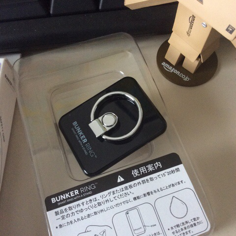 iPad mini Retina 香港版 A1490にバンカーリングBANKER RING 使用説明書は無かった。その代わりにシールが貼ってあった。