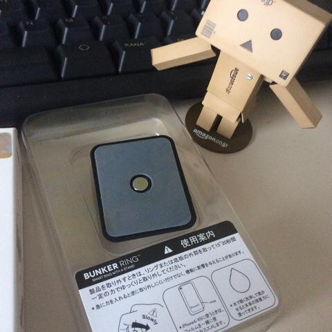 iPad mini Retina 香港版 A1490にバンカーリングBANKER RING 裏面はシリコンにフィルムが貼ってある