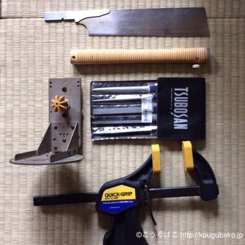 使った道具です。ゼットソー、ソーガイド、tsubosanのヤスリ、クランプ。