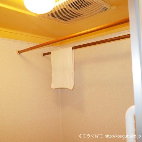 物干し竿を取り付けました。お風呂には温熱乾燥機があるのでここで室内干しができます。