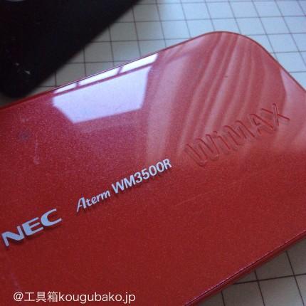 キャッシュバック2万円で契約したドスパラWi-MAXが2年経ったので解約