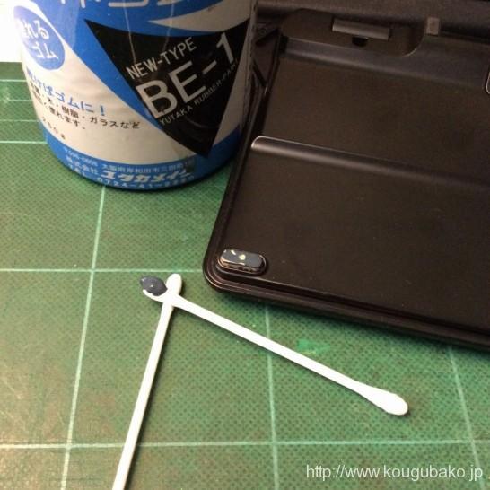 滑り止めに、液体ゴムを塗りました。綿棒でなるべく盛り上げます(^^)