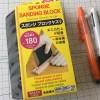 100円ダイソーのスポンジブロックヤスリは、3種類でDIYに便利です