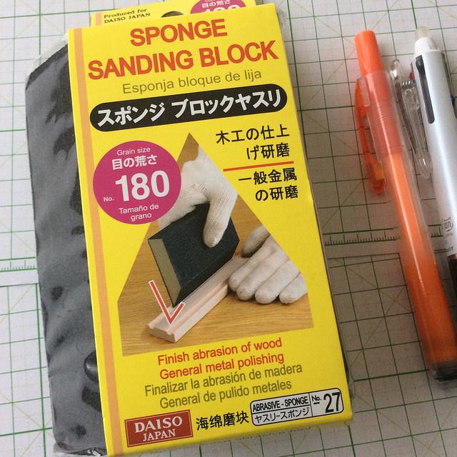 日曜大工用に買った! 小さい品物なら十分使えます。面が出ているのですぐに使えます。