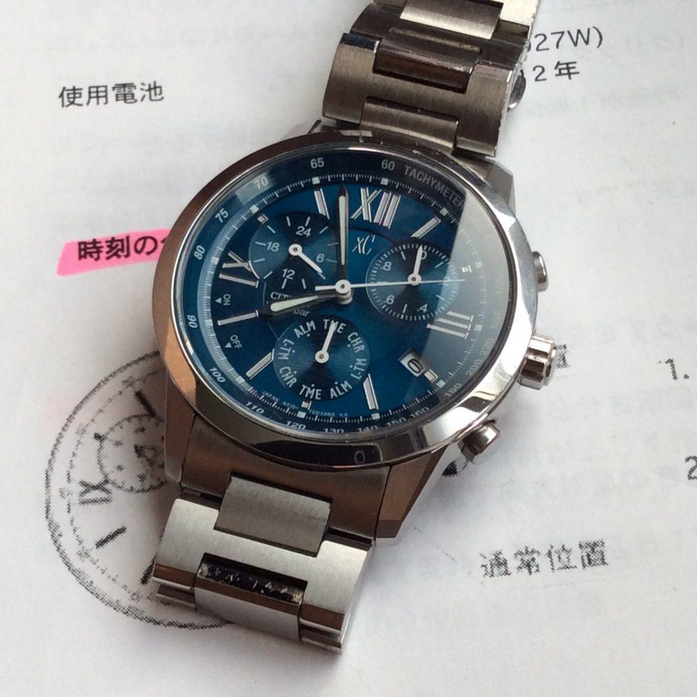 【腕時計】クォーツCITIZEN シチズン クロスシー/XC/A510の電池交換をやってみた