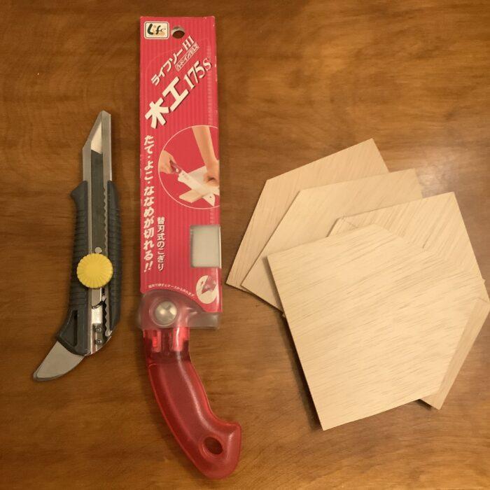 使った工具、カッターと手ノコ