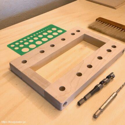 各部材の穴加工と組み立て